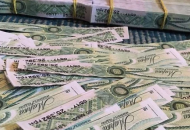 Украина, налоговая