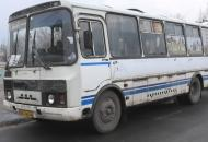 Рубежное, транспорт