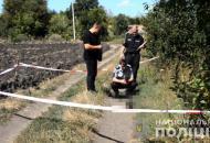 Одесская, убийство