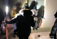 На Киевщине взяли банду грабителей