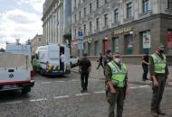 В центре Киева мужчина захватил банк