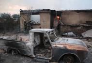 Лесные пожары на Луганщине