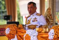 Маха Вачиралонгкорн Рама Х