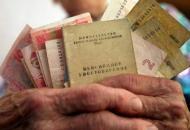 На Луганщине пересчитают пенсии
