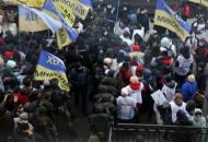 В Киеве произошли стычки между полицией и протестующими под Радой предпринимателями