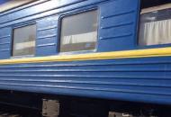 На Луганщине пропала16-летняя девушка