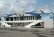 "Международный аэропорт ""Ужгород"""
