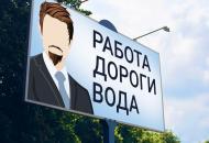 В разгар предвыборной гонки вУкраине сняли жесткую пародию на кандидатов в мэры