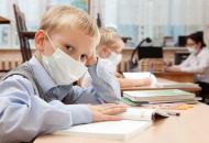 В Украине озвучены новыеправила организации учебного процесса в школах