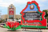 В Беларуси выбирают президента
