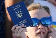 В Украинес 1 января можно менять отчество с 14 лет