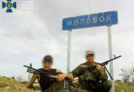 """На Луганщине задержан находящийся в розыске боевик """"ЛНР"""""""
