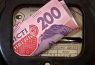 Повышение тарифов на электроэнергию с 1 октября: заявление Минэнергетики