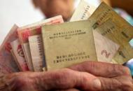 Средняя пенсия в Украине выросла до 3,5 тысячгривен