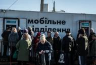 Донбасс, Крым, пенсии