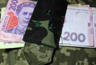 пенсии военнослужащим