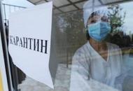 В Украине изменят критерии для деления регионов на карантинные зоны