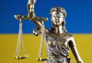 Верховная Рада приняла закон о заочном осуждении