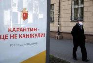 В Украине обновили список карантинных зон