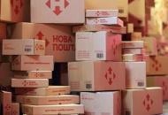"""""""Новая почта"""" предупредила клиентов о перебоях с доставкой посылок"""