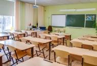 Официальная информация о работе школ в Рубежном