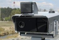 В Украине на дорогахпоявятся радары-фантомы