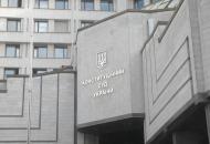 Конституционный кризис в Украине