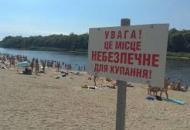 Названы самые загрязненные и опасные для купания водоемы на Луганщине