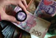 В Украине с 1 июня пересчитают пенсии