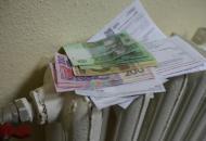 В Северодонецке установили новые тарифы на отопление