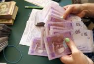 Пенсии в Лисичанске и Северодонецке: с 1 сентябрявозможныизменениявыплатных дат