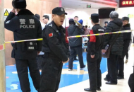 Китай, Пекин, нападение в школе