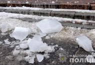 Полтава, лед, сосульки