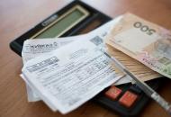 В Украине предлагаютввести ежемесячныйперерасчеттарифов на коммуналку