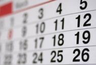 В Украине будут отмечать новый праздник