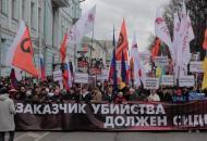 В России проходят марши памяти Бориса Немцова