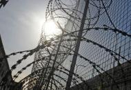 В Украине начинается большая распродажа тюрем