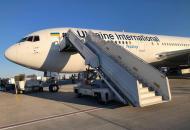 """""""Укрпочта"""" самолетом МАУ отправила в СШАболее 30 тысяч посылок"""