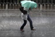 ГСЧС предупредила об осложнении погодных условий
