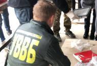 Одесская, Госпогранслужба, наркотики