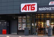 """В 95 городах Украины возле магазинов """"АТБ""""установлены почтоматы """"Новой почты"""""""