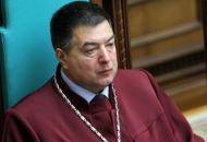 Зеленский отменил указ Януковича оназначении Тупицкогосудьей КСУ