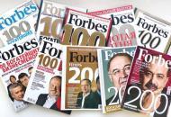 Forbes, рейтинг