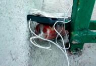 В Киеве у входа в офис ОПЗЖ обнаружено и обезвреженосамодельное взрывное устройство