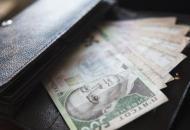 В Украинеможноразово получить выплату в размере 10пенсий