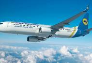 МАУ запускает ряд новых международных рейсов иразрешаетбесплатно неоднократно менять даты вылета