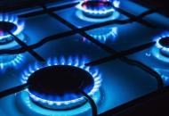 Украина, цена на газ