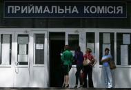 Абитуриенты из Крыма и ОРДЛО