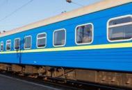 """""""Укрзализныця"""" планирует пересмотреть график поездов"""