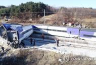 Южная Корея, катастрофа